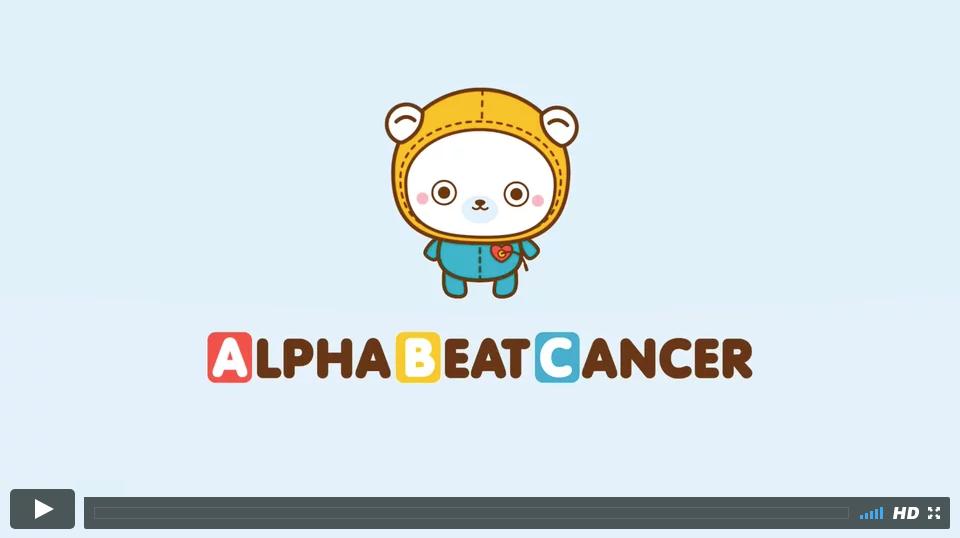AlphaBeatCancer